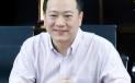 递四方董事长李跃接受南方日报专访