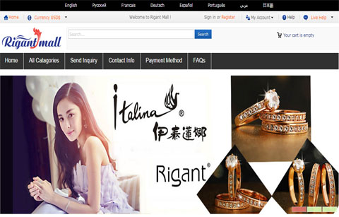 外贸饰品网站案例