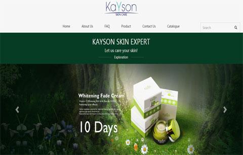外贸化妆品网站案例